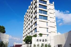 台中清新温泉度假饭店