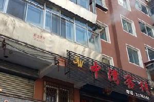 白山潇潇旅店(白山)
