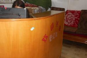 安庆荷花宾馆