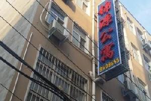 濮阳金源公寓