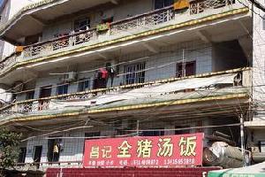 韶关饭店旅店