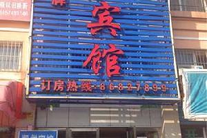 宁波凯悦宾馆