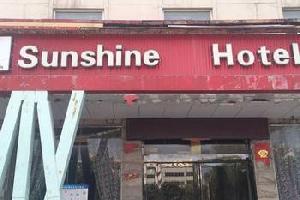 焦作阳光假日快捷酒店