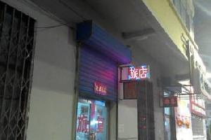 汤原凤燕旅馆