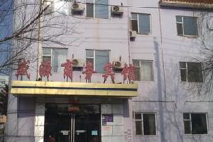 梨树县盛源商务宾馆(四平)