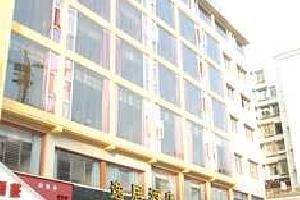 逸居酒店连锁南京路店
