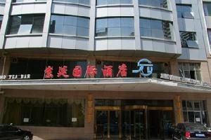 延安京延国际酒店
