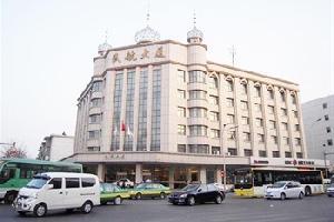 宁夏天马国际旅行社为您提供宁夏西港航空酒店