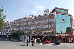 中卫宇丰大酒店(宁夏)