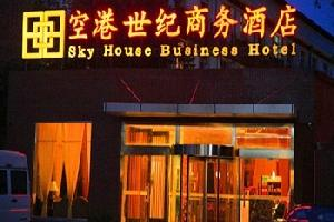 北京空港世纪商务精选酒店
