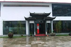 北京凯旋星快捷酒店