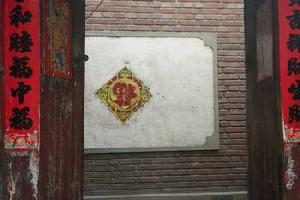 北京颐和东路民宿