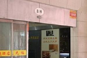 漯河源汇区丽江快捷酒店