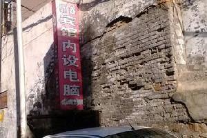 吕梁鼎鑫宾馆
