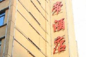 株洲佳帝酒店