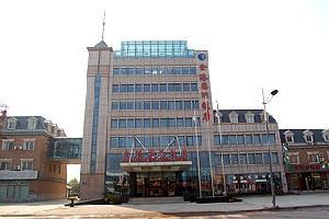 唐海金港国际饭店(唐山)