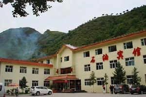 五台山石油宾馆