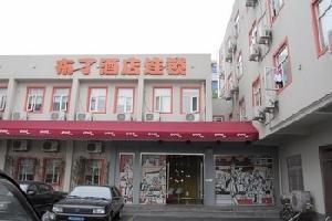 布丁酒店(杭州西湖文化广场地铁站店)