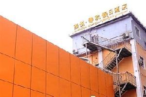 杭州西悦零玖假日酒店