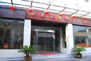南浔小莲庄宾馆(湖州)