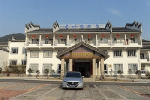 宣城龙川迎宾馆(绩溪县)