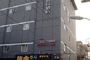 泉州泊捷时尚酒店(钟楼店)
