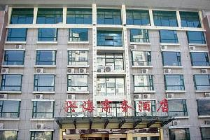 泰安兴海商务酒店