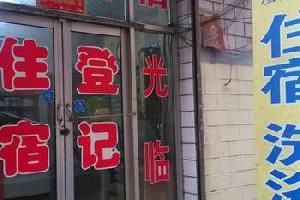 太原瑾萱日租房(永康街)
