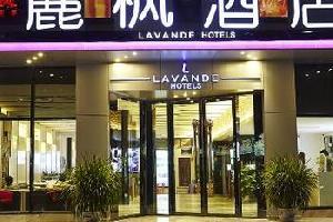 丽枫酒店(丽枫LAVANDE)株洲醴陵火车站店