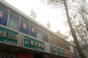 库尔勒浴鑫旅馆