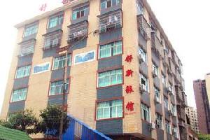邵阳新宁舒新旅馆