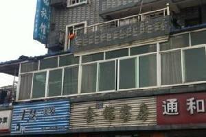 杭州金铭旅馆