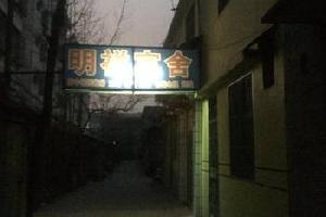 枣庄明祥宾舍