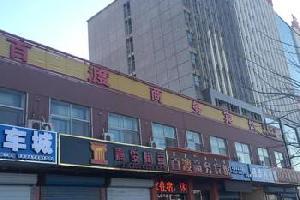 巴彦淖尔五原县腾辉网络宾馆