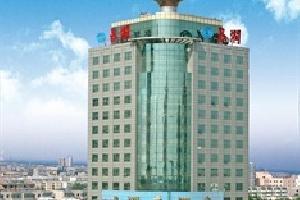 聊城四星级酒店 昌润大酒店