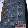 安阳安逸99快捷旅馆(文峰立交桥店)