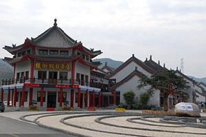 武当山银街假日酒店(十堰)