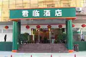 深圳君临酒店