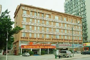 深圳鸿源商务酒店(西丽地铁站店)