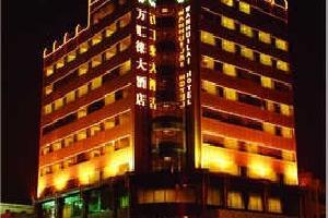 惠州万汇徕大酒店