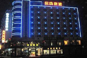 清远清新名典商旅酒店