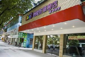 诺庭连锁酒店(韶关解放路步行街店)