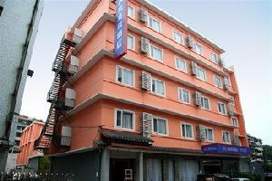 汉庭酒店(桂林伏波山公园店)