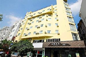 怡莱连锁酒店(桂林中山店)