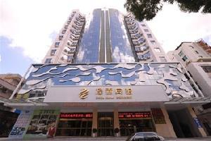 泽霖连锁商务酒店(北海店)