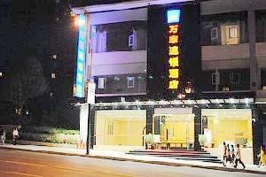凯里万家快捷酒店(标准店)