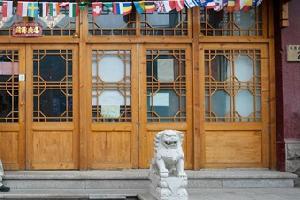 北京非凡宾馆