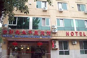 北京云彩北太平庄宾馆
