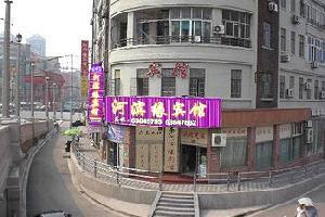 上海河滨缘宾馆