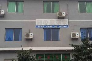 重庆北碚开心农家乐